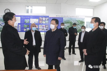 Weifang Municipal Party Committee Secretary Hui Xinan visited the group for investigation